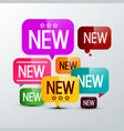 new labels set colorful tags vector image