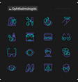 ophthalmologist thin line icons set vector image vector image