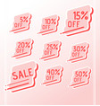 set of colorful abstract sale stickers tags vector image vector image