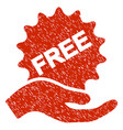 free present grunge icon vector image vector image