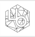lb geometric triangle block chain font vector image vector image