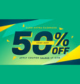 modern abstract offer discount advertising banner vector image vector image