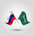 two crossed russian and arabian flags vector image vector image