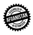 Assembled in Afganistan rubber stamp vector image vector image