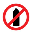 black aerosol spray can icon on white background vector image