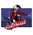hand drawing style of skull skater vector image