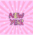 new year card cute pink background with doodle vector image vector image