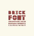brick font alphabet vector image