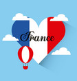 love france heart travel vector image vector image