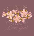luxury elegant floral pattern vector image