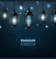 ramadan background eps 10 vector image