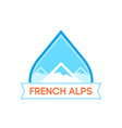 logotype with french alps vector image