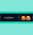 decorative happy janmashtami wide banner vector image vector image