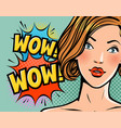 wow surprised beautiful girl or young woman vector image vector image