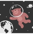 Bear in Space vector image vector image