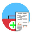 healthcare service icon vector image