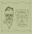 skull barber hipster style monochrome vector image