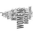 women in hockey text word cloud concept vector image vector image