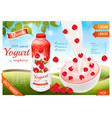 fruit yogurt with berries advert concept yogurt vector image vector image