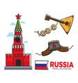russian travel symbols set vector image vector image