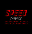 speedy style font vector image vector image