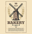 windmill and wheat grains flour mill bakery vector image