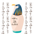 ancient egyptian ritual vase with falcon head vector image
