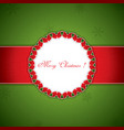 christmas gift boxe background vector image