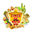 cinco de mayo fiesta mexican traditional holiday vector image vector image