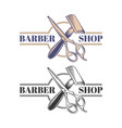 barber shop equipment engraved style vector image vector image