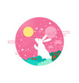 bunny mid autumn festival vector image vector image