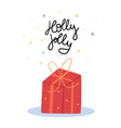 new years gift on a white background vector image