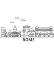 rome architecture line skyline vector image