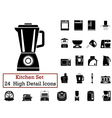 icon set kitchen vector image vector image