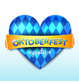 oktoberfest decor blue heart vector image vector image