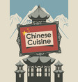 banner for restaurant chinese cuisine with pagoda vector image vector image