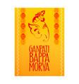 indian lord ganesha festival design background vector image vector image