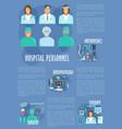 medical hospital personnel doctors vector image vector image