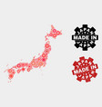 mosaic japan map cogwheel elements and grunge vector image vector image