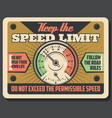 road speed limit and car speedometer vector image vector image