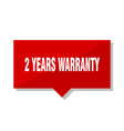 2 years warranty red tag vector image vector image