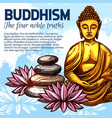 buddhism religion buddha and lotus vector image vector image