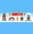 buildings china style collections design vector image