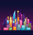 city landscape modern downtown landscape with vector image