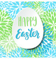 happy easter card pattern in zigzag vector image vector image