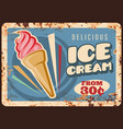 ice cream cafe or shop rusty metal plate vector image vector image
