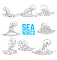set of sea waves design elements for poster card vector image vector image