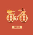 go to picnic vector image
