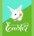 happy easter greeting card text white head bunny vector image vector image