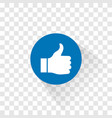 the thumbs up like icon vector image vector image